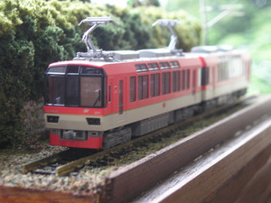 P9050012